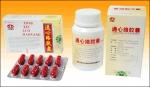 일양약품 中 YILING社와 通心絡 캅셀 공급계약 체결