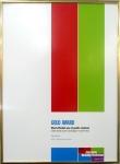 KPR, 2004 아시아 브랜드 마케팅 어워드 금상 수상