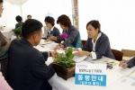 현대산업개발, 남양주 호평 아이파크 입주자 사전점검 및 환영 이벤트 실시