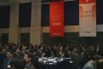 현대산업개발, '2005년 협력업체 간담회' 실시