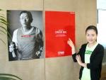 '만족하지 말라'는 테마로 진행중인 I'PARK Innovate 포스터를 지켜보고 있는 사내 여직원