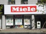 프리미엄 주방 백색 가전사인 밀레(www.miele.co.kr)는 오는8월 30일 부산광역시 남천동에 매장을 오픈 한다.