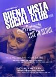 부에나 비스타 소셜 클럽 presents 오마라 포르투온도 11월의 내한 공연