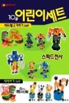 롯데리아는 10월 31일까지 어린이 세트 구입 시 '스피드전사' 시리즈와 '춤추는 목각인형' 시리즈 등 어린이들에게 인기가 높은 장난감을 무료로 증정하는 행사를 전국 매장에서 진행한다.