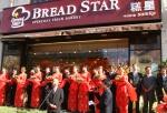 """삼립식품이 중국 산동성 청도시에 베이커리 전문점인 """"브래드스타""""를 오픈했다."""