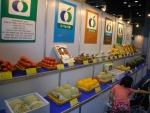 제3회 친환경유기농박람회 현장사진(2005년 7월 16일 COEX)