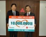 김성규 세방전지 대표이사가 사회복지공동모금회에 성금을 전달하는 모습