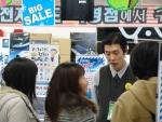 전자랜드는 학생들의 졸업·입학 시즌을 맞이하여 3월 26일까지 '전자랜드와 함께하는 신나는 아카데미!' 행사를 실시한다.