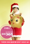 온세통신에서는 국제전화 00365 황금돼지를 잡아라 프로모션을 오는 07년 1월 14일까지 실시한다.