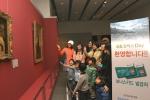 GS칼텍스고객 총2만여명이 국립중앙박물관-루브르박물관 작품전시에 12월18일, 1월15일, 1월29일 3일간 대규모 무료관람의 기회를 갖는다