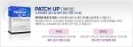 이비즈네트웍스는 개인사용자용 패치관리시스템(CPMS)인 ' 패치업http://www.Patchup.co.kr ) 을 신규 출시했다