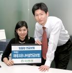 흥국생명 무배당 재테크유니버셜연금보험