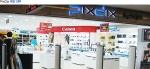 LG상사(대표이사 부회장 구본준)는 오는 17일(목) 국내외 유명 디카 브랜드 및 각종 디지털기기, 가방, 삼각대 등의 필수 촬영장비와 액세서리를 한 곳에서 쇼핑하고 A/S 접수까지 할 수 있는 국내 최대 최초의 광학 & 디지털기기 전문 복합 매장 'PixDix(픽스딕스)' 코엑스점(4호점)을 오픈한다.