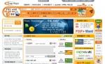 번역지원툴인 브이티엠(VTM)을 무료로 다운받을 수 있는 에버트란 홈페이지