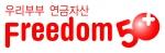삼성생명, 연금자산 브랜드 Freedom 50+론칭
