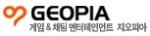 지오피아채팅 2.0버전 신규 오픈