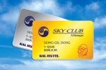 KAL, KAL SKY CLUB VIP  