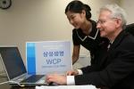 삼성생명, 핵심인력 노후 생활 보장하는 '위너스 클럽 플랜' 출시