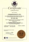 환경경영시스템(ISO 14001) 인증서
