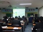 강남대 실버산업연계학부, 사업아이템 발표회 개최