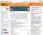온라인 지식거래사이트 인포마스터