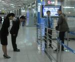 차별화된 전문 공항 서비스를 추구하는 프리미엄패스