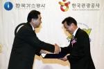 KTF 김기열 부사장이 '2008 대한민국 윤리경영 대상' 시상식에서 종합대상을 수상하는 모습