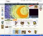 온라인 명화쇼핑몰 '명화몰'의 메인 화면