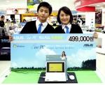 지난 22일 디지털카메라 복합매장 픽스딕스는 대만 IT 기업 아수스의 초경량 미니 노트북인 Eee PC의 독점 판매 계약을 체결하고 전국적으로 발매를 실시했다.