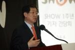 SHOW 1주년 KTF, '고객과의 5가지 약속' 선언