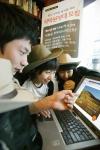 고객들이 황사 방지를 위한 사막 방풍림 조성활동에 참여하기 위해 'SHOW 사이트'의 SHOW 나누기 행사에 응모하는 모습