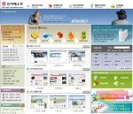 인터넷신문 솔루션 전문제작업체 인터베스트