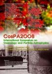아시아·태평양 지역을 대표하는 우주론과 천체물리 과학자가 모인다...'CosPA2008' 국제학회 개최