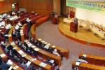 2006년 경마 세재개편 2차 토론회