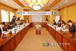 - 지난 11월 5일에 진행되었던 「Green Customs(녹색세관) 위원회」회의 모습 -