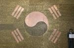 태극기 동전벽화 기네스세계기록 공식인증