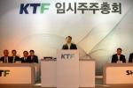 27일 서울시 송파구 올림픽파크텔에서 진행된 '임시 주주총회'에서 KTF 권행민 대표이사가 합병계약 승인 안건을 결의하는 모습.