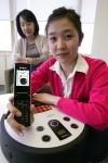 KTF, '영상통화 로봇청소기' 세계 최초 출시