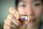 KTF, 최대 512MB까지 저장 가능한 '대용량 USIM카드' 시제품 개발성공