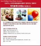 한국웨딩플래너협회_파티플래너과정 개설