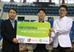 서울디지털대학교, 빈곤아동 돕기 바자회 개최