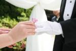 한국웨딩플래너협회_자선 웨딩경매