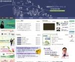 한국웨딩플래너협회_홈페이지
