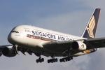 싱가포르항공, 싱가포르-홍콩 노선에 A380 도입
