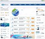 한국정보인증 보안서버 구축 웹사이트 캡처화면