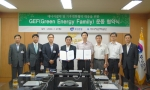 부산은행, GEF(GREEN ENERGY FAMILY) 동참