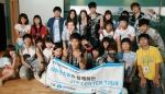 아이넷스쿨-JYP엔터테인먼트, 교육에 연예 접목한 에듀테인먼트 사업 눈길