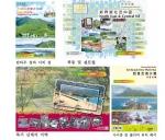 홍콩에서 만나 볼 수 있는 자연관광가이드 책자 들
