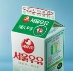 서울우유, 일 판매량 1000만개 돌파