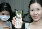 myLG070으로 신종인플루엔자 정보를 한눈에! LG데이콤이 인터넷 집전화 myLG070 고객을 대상으로 신종플루 관련 정보를 제공한다.  myLG070 와이파이(WiFi)폰을 이용하는 고객들은 무선콘텐츠서비스인 '아이허브'에 접속해 지역별 거점병원과 행동요령을 확인할 수 있다.